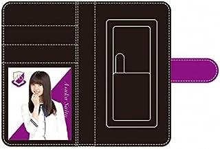 WEBshop限定 乃木坂46 個別手帳型スマートフォンケース 齋藤飛鳥