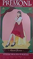 モーニング娘。'20 岡村ほまれ FCイベント ~プレモニ。クリスマス会~ コレクションピンナップポスター