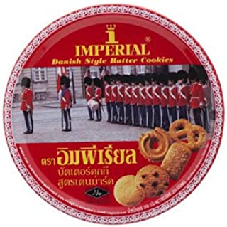 Best imperial butter cookies Reviews