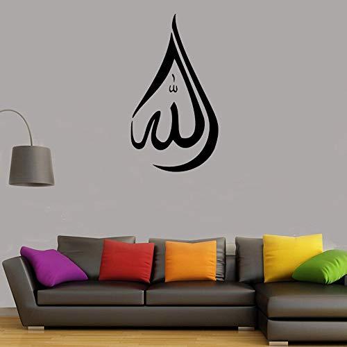 xingbu Vinylmovable Muralchildrens Muurstickers Paraplu islamitische God (Swt) traan S Arabische kalligrafie S 75X42Cm