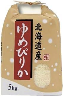 30年産 特A 北海道産 ゆめぴりか 5kg JAびばい 美唄市農協指定米 (玄米のまま(5kg))