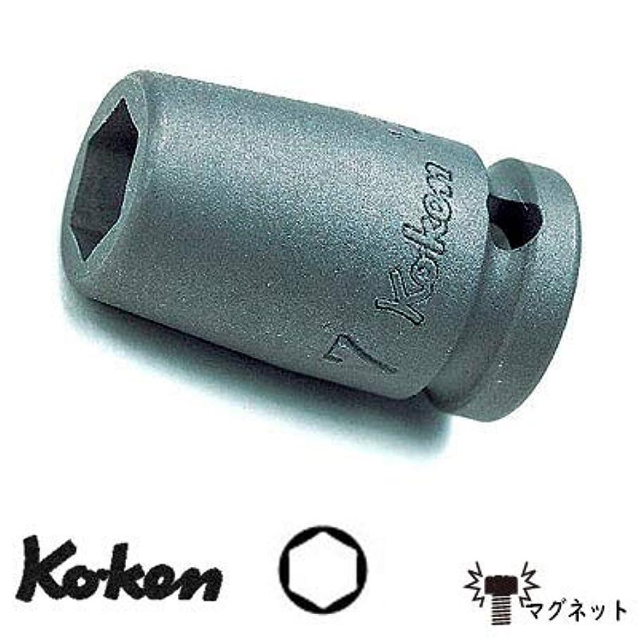 名前を作る取るに足らない海峡ひもコーケン 1/4(6.35mm)SQ. インパクト6角ソケット(マグネット付) 8mm 12400MG-8