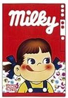 不二家(Fujiya) ペコちゃん クリアファイルミニ 3ポケット ミルキー柄 新品