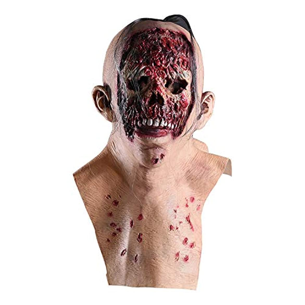 ブレイズ利用可能謎めいたハロウィン腐ったマスクバーお化け屋敷シークレットルームホラー小道具ゴーストフェスティバルktvパーティー怖い整頓