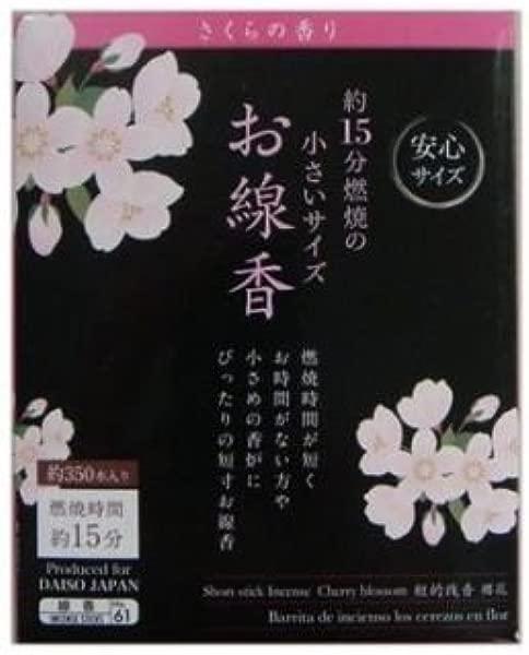 Thasaba 先行日本大创樱花短棍 9厘米月以上 350 支装