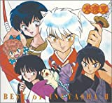 BEST OF INUYASHA 清風明月-犬夜叉テーマ全集 弐-DVD付初回限定盤(CCCD)(DVD付)の画像