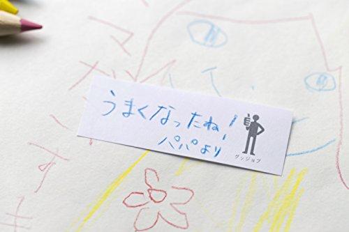 『文響社 付箋 フセン100 No.25 おつかれさま 2個セット FN100-02025』の5枚目の画像