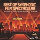 ハリウッド映画音楽ベスト!オーケストラ・サウンドで聴くわが青春の映画音楽