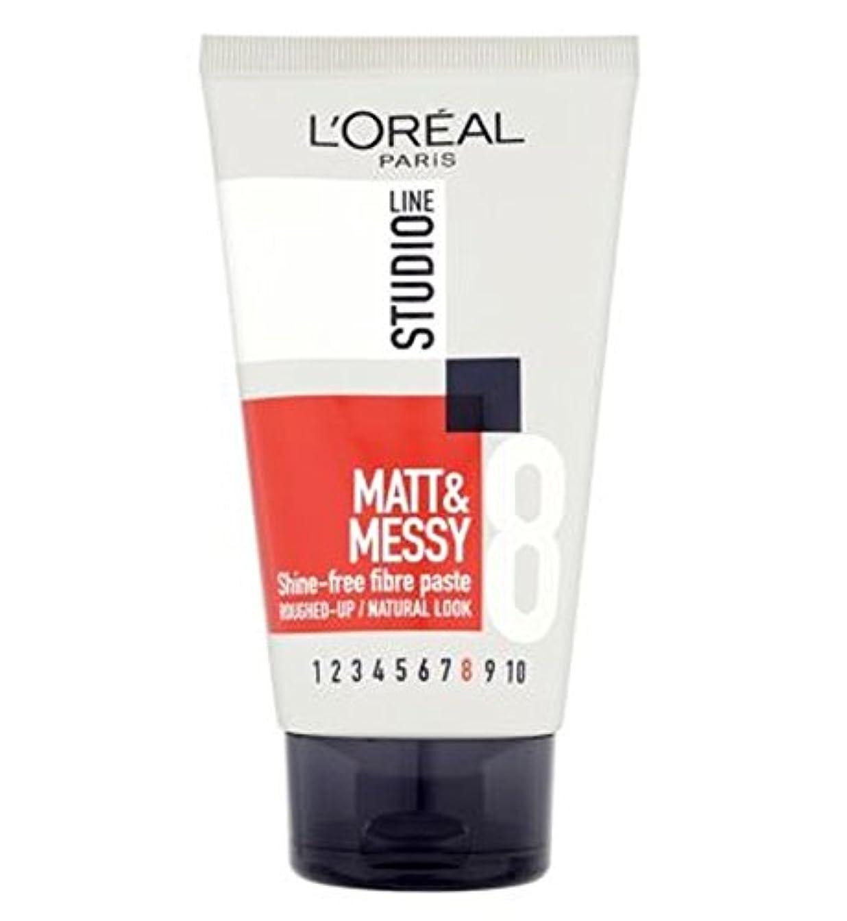カニくちばし出力L'Oreallスタジオラインマット&厄介な輝きのない繊維ペースト150ミリリットル (L'Oreal) (x2) - L'Oreall Studio Line Matt & Messy Shine-Free Fibre Paste 150ml (Pack of 2) [並行輸入品]