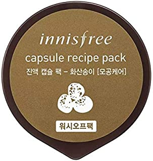 innisfree Capsule Volcanic Recipe Pack(Wash Off Pack), 10ml