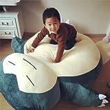 Pokemon - Giant - 59'- Snorlax - Plush Doll - Zip Cover Case - Xmas Gift