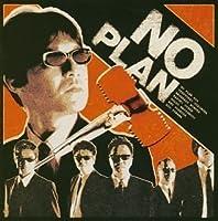 Ura Uchimura by No Plan (2003-12-17)