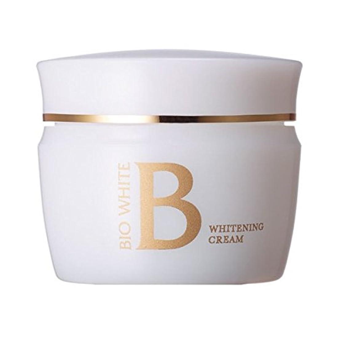 永久日付付き正規化エビス化粧品(EBiS) ビーホワイトクリーム40g トラネキサム酸配合 美白クリーム フェイスクリーム