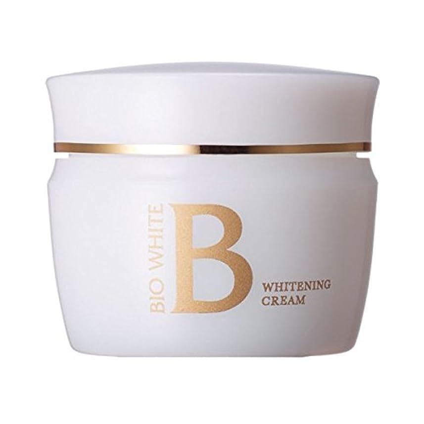 固めるドキドキ力エビス化粧品(EBiS) ビーホワイトクリーム40g トラネキサム酸配合 美白クリーム フェイスクリーム