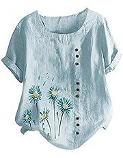 ブラウス レディース 夏 大きいサイズ Jincheng665 tシャツ ボタン 薄手 綿 半袖 トップス シンプル おしゃれ 花柄 カットソー カジュアル 快適 吸水速乾 シャツ お出かけ 日常 着痩せ 森ガール系 ゆったり リネンシャツ