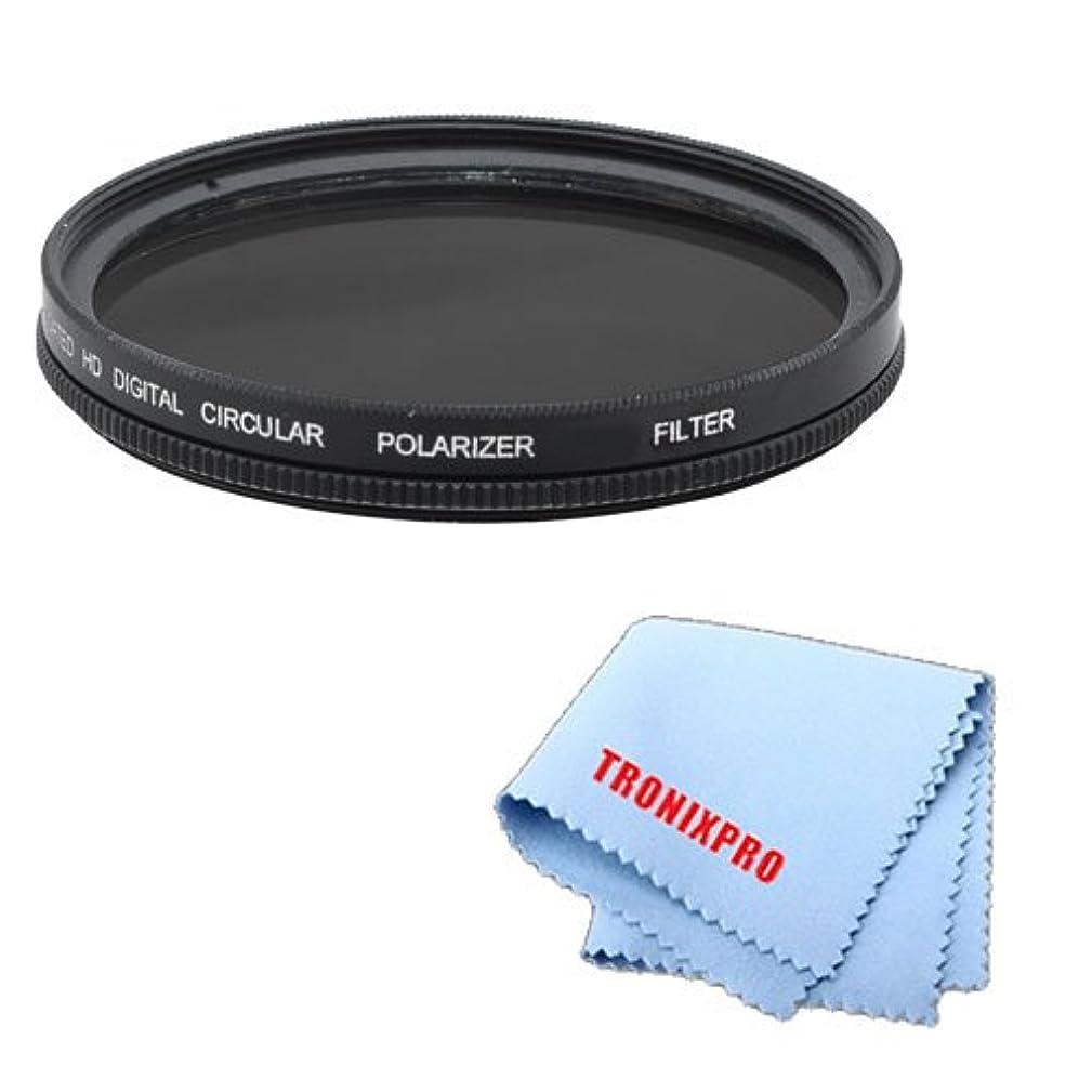 52mm Pro series Multi-Coated High Resolution Polarized Filter For Nikon AF-S Nikkor 35mm f/1.8G DX Lens, Nikon 18-55mm f/3.5-5.6G ED II AF-S DX Zoom-Nikkor, Nikon AF-S DX VR Zoom-Nikkor 55-200mm f/4-5.6G IF-ED