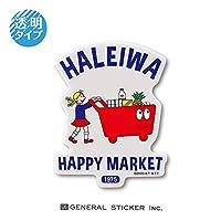 バーバパパ×ハレイワハッピーマーケット ロゴ 透明 キャラクターステッカー イラスト ライセンス商品 BPH001 gs 公式グッズ