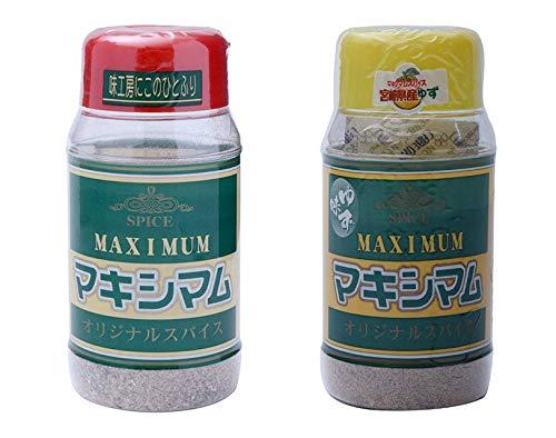 中村食肉 魔法のスパイス マキシマム マキシマム (ゆず味) 2種セット