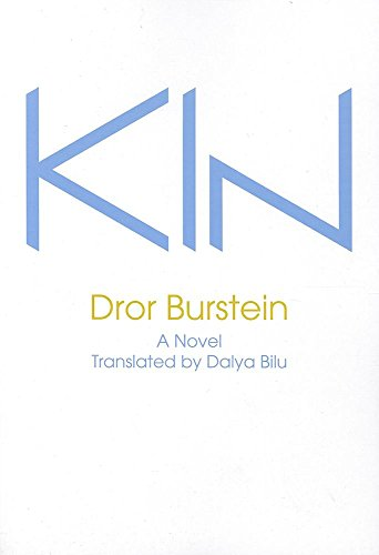 Image of Kin (Hebrew Literature)