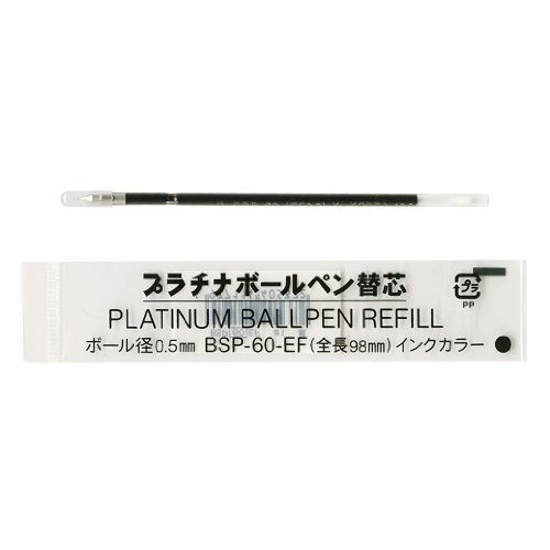 Platinum BSP-60 Ballpoint Pen Refill - 0.5 mm - Black Ink
