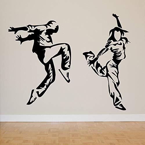 De pared de bailarina de hip hop decoración de arte moderno decoración de baile de rotura vinilo de estilo fresco | Perfecto para dormitorio, aula, sala de estar, oficina.