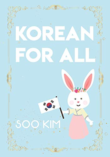 Compare Textbook Prices for Korean For All: English  ISBN 9791190602198 by KIM, Soo