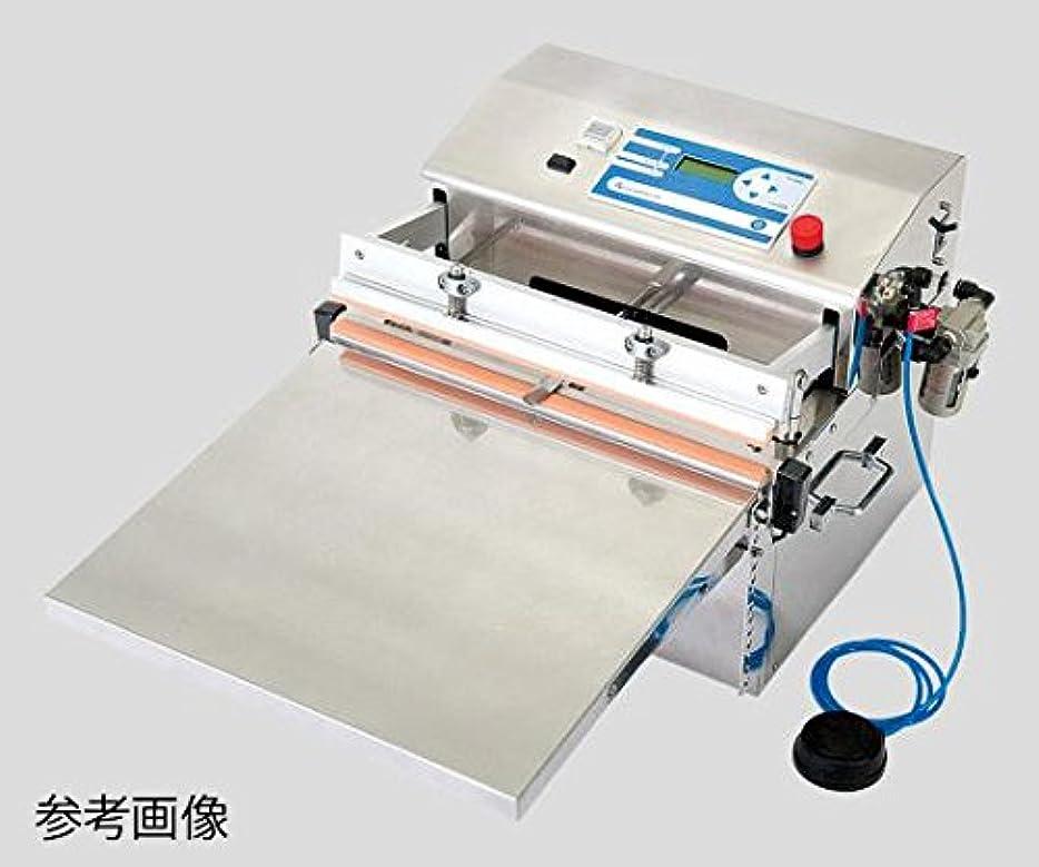 ベリー科学的製品富士インパルス1-6549-11卓上脱気シーラー(電動式)V-460-10