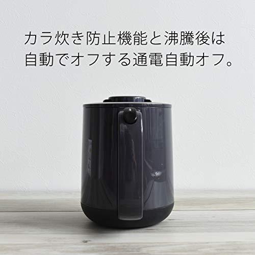 TIGER(タイガー)『蒸気レス電気ケトルわく子(PCJ-A081)』