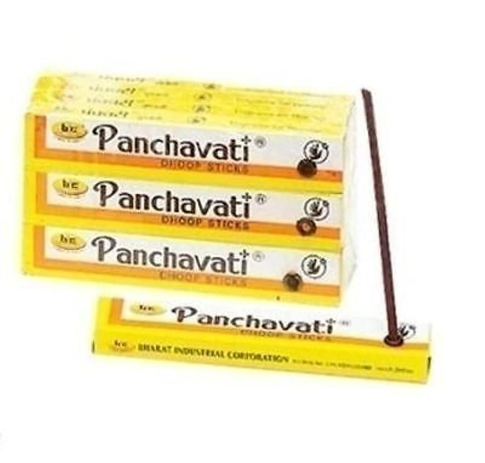 拡散するあなたが良くなります唯物論3?x 12ボックスPanchavati Dhoop/Inscense sticks-meditation and enlightenment-worship Temple