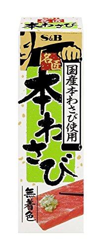 Japanease Spice S Meisho Hon Wasabi 33g