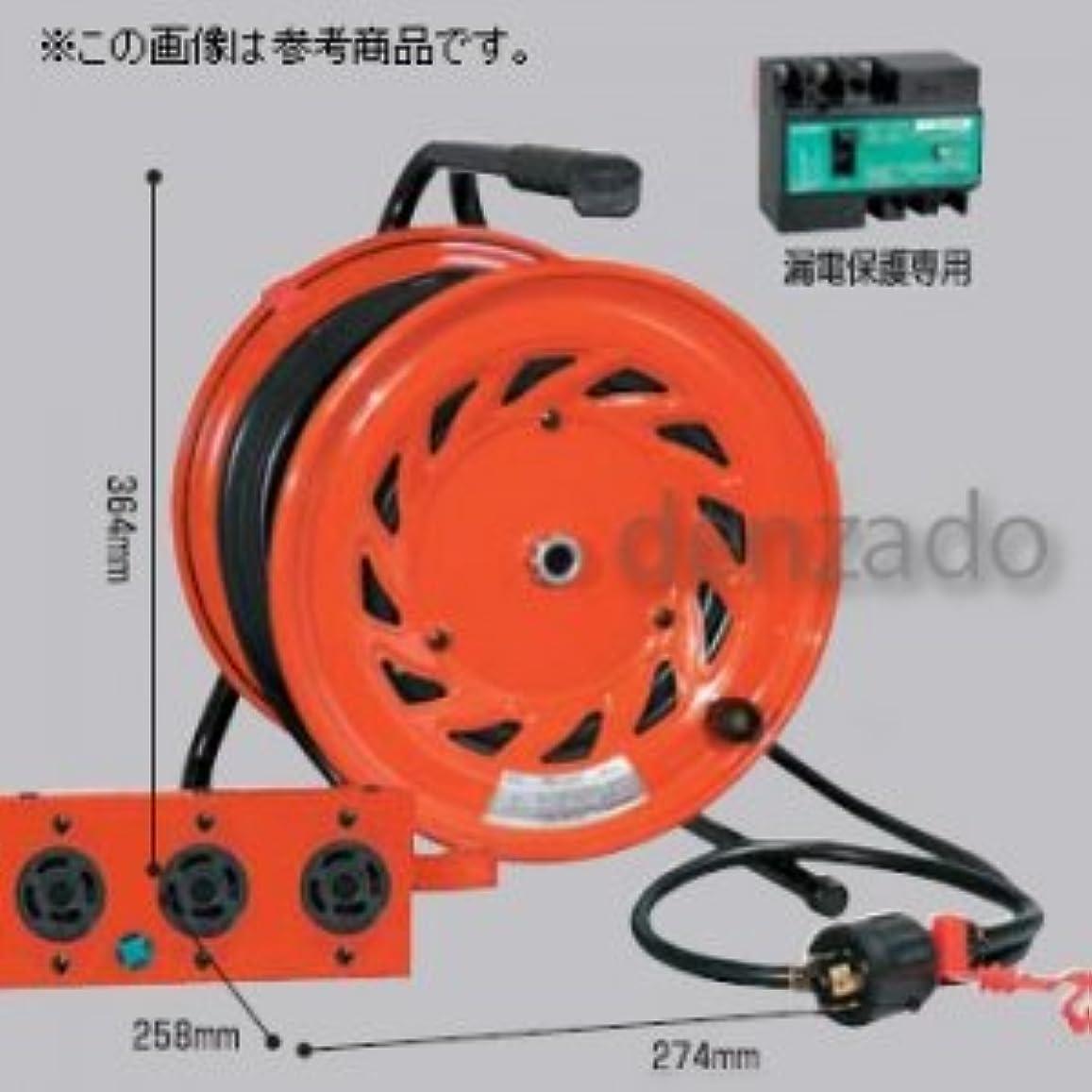 エンドウくぼみ耳日動工業 びっくリール 延長コード型 三相200V 屋内型 アース付/アース?漏電保護専用 15mA感度緑 φ35 接地 3P 20A 250V コンセント数:2 長さ30m SVCT3.5×4 RND-EB330SF