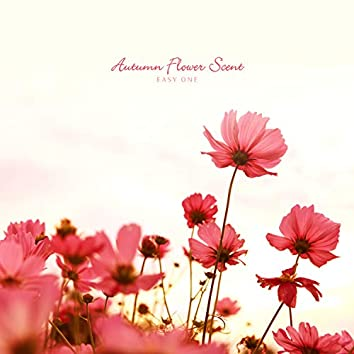 가을꽃 향기