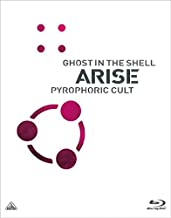 Animation - Ghost In The Shell Arise Pyrophoric Cult (English Subtitles) [Japan BD] BCXA-999