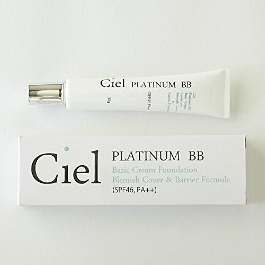 気難しいスティック好戦的なCiel Salon de Beaute Ciel PLATINUM BB SPF46 BBクリーム ファンデーション 日本製 日焼け止め