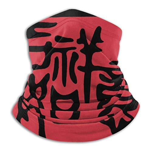 DFGHG Camping Wanderbekleidung Männer Hüte Kopfbedeckung Multifunktionale Kopfbedeckung Red Chinese All Is Well Unisex Microfiber Neck Warmer Headwear Face Scarf Mask For Winter Cold Weather Mask Band