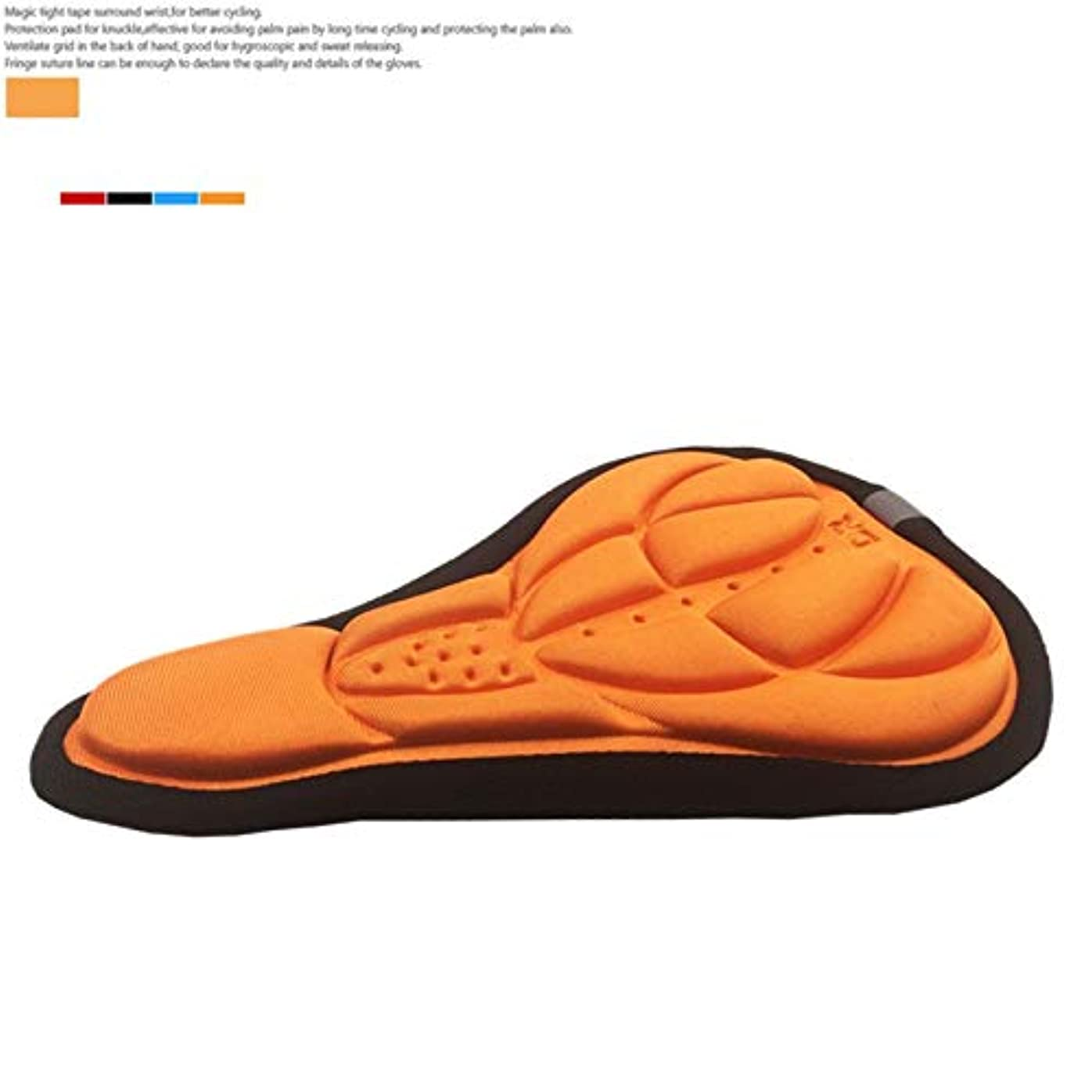 適性前兆欺Propenary - Bicycle Saddle Cycling Seat Mat 3D Silicone Gel Pad Seat Saddle Cover Comfortable Soft Cushion Bike Saddle Bicycle Parts [ Orange ]