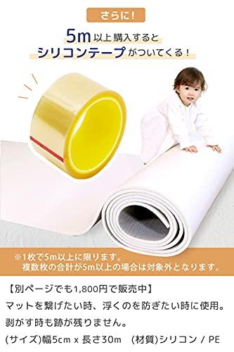 【好きなサイズにカットできる】国際基準合格フロアマット厚さ15mm[ALZIPロールマット]防音防水ベビーマットプレイマットペット子供用(マーブル,110×200cm)