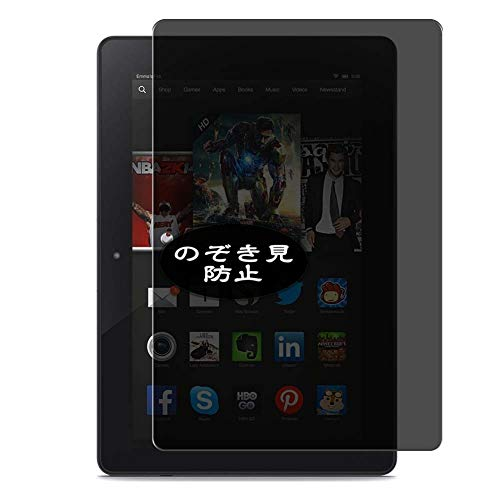 "VacFun Anti Espia Protector de Pantalla, compatible con Amazon Kindle Fire HDX 7.0"", Screen Protector Filtro de Privacidad Protectora(Not Cristal Templado) NEW Version"