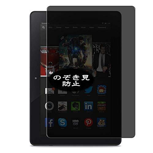 VacFun Anti Espia Protector de Pantalla, compatible con Amazon Kindle Fire HDX 7.0', Screen Protector Filtro de Privacidad Protectora(Not Cristal Templado) NEW Version