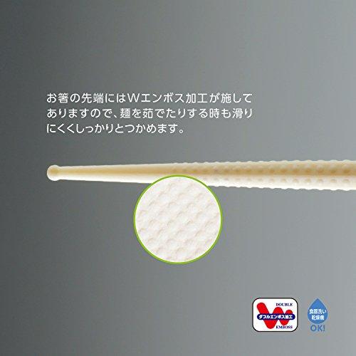 曙産業 麺ばし ブラック 30cm 袋入 日本製 業務用品 先端はダブルエンボス加工 滑りにくくしっかりつかめる ダブルエンボス箸 PM-327