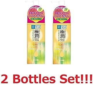 [2 Bottles Set!!] ROHTO Hadalabo Gokujun Oil Cleansing 200ml