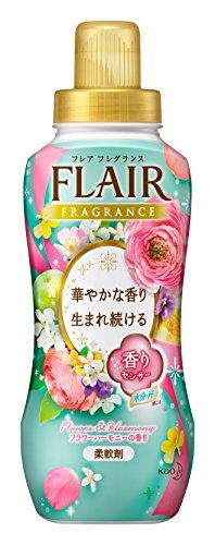 フレアフレグランス 柔軟剤 フラワー&ハーモニーの香り 本体 570ml