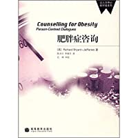 obesity counseling(Chinese Edition)