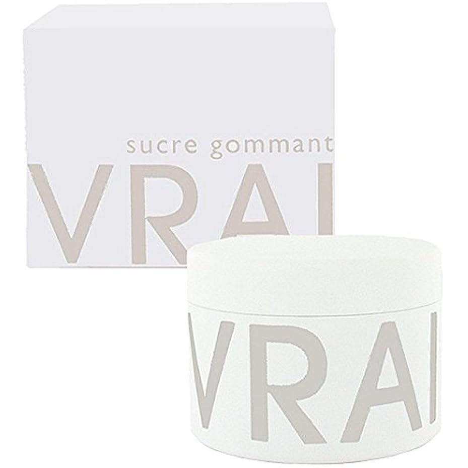 ケーブル高尚な穴Fragonard VRAI (フラゴナール ブライ) 6.7 oz (200ml) Voluptuous Sugar Scrub