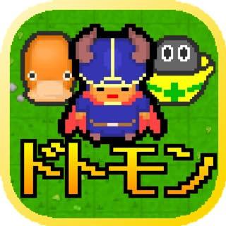 ローグライク風ドット絵RPG「ドットモンスターズ」