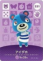 どうぶつの森 amiiboカード 第3弾 アイダホ No.221