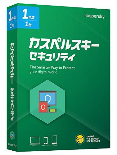 カスペルスキー セキュリティ (最新版)   1年 1台版   パッケージ版   Windows/Mac/Android対応