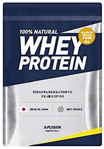 ホエイプロテイン エクスプロージョン 【3㎏(約100食分)/キャラメルホワイトチョコ味】 大容量 国産