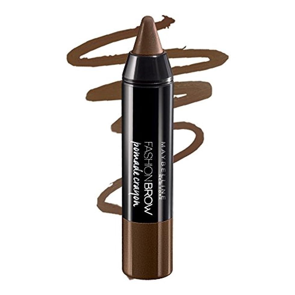 パース退屈させる幸福メイベリン ファッションブロウ ポマードクレヨン BR-2 モカ(自然な茶色) アイブロウクレヨン