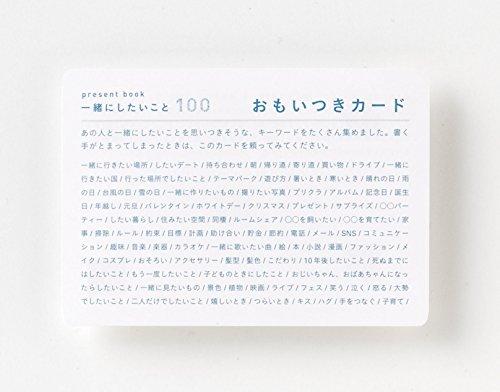 100 好き な 例文 ところ